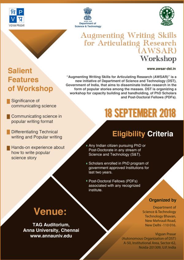 AWSAR Workshop, Chennai