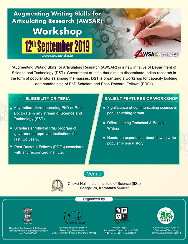 bengaluru_workshop