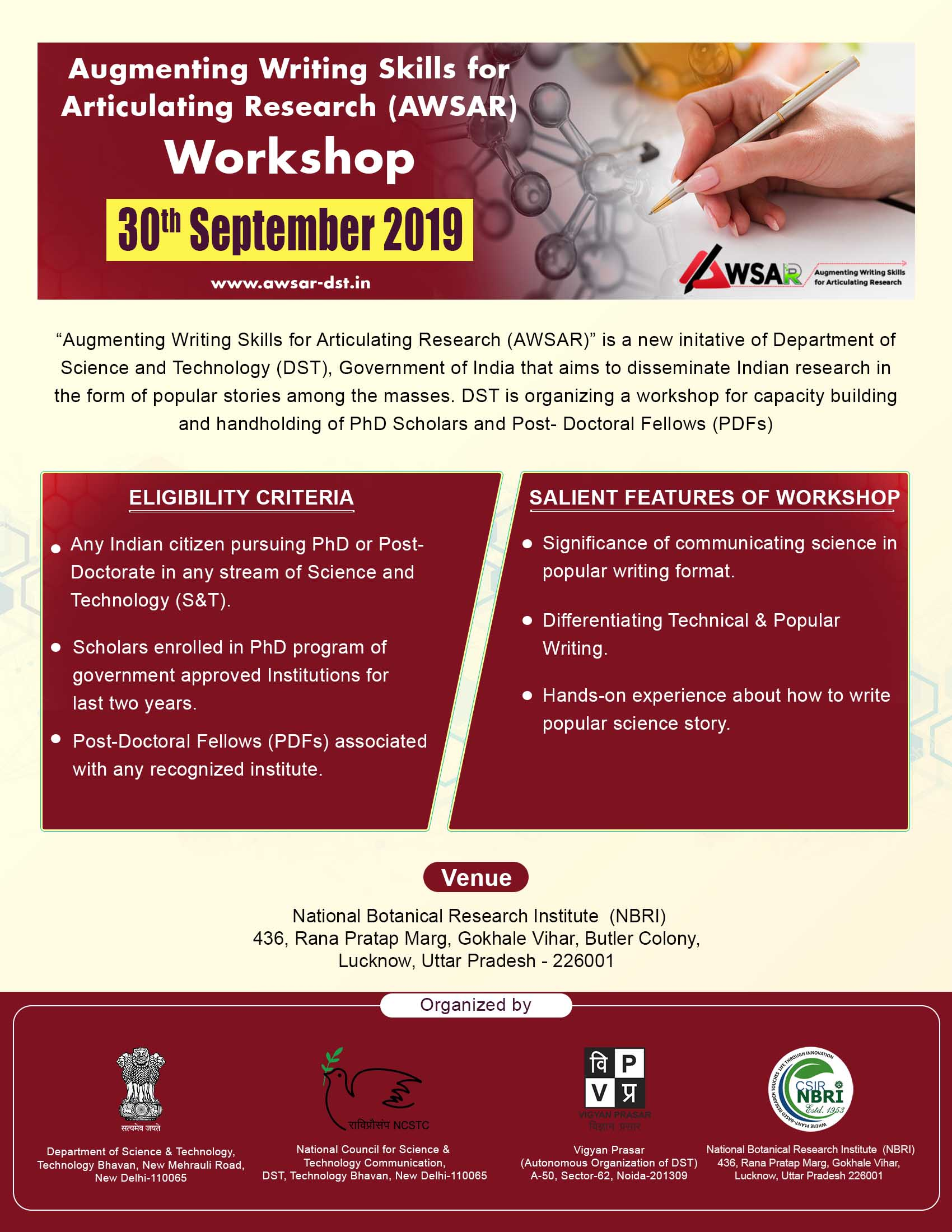lucknow_workshop