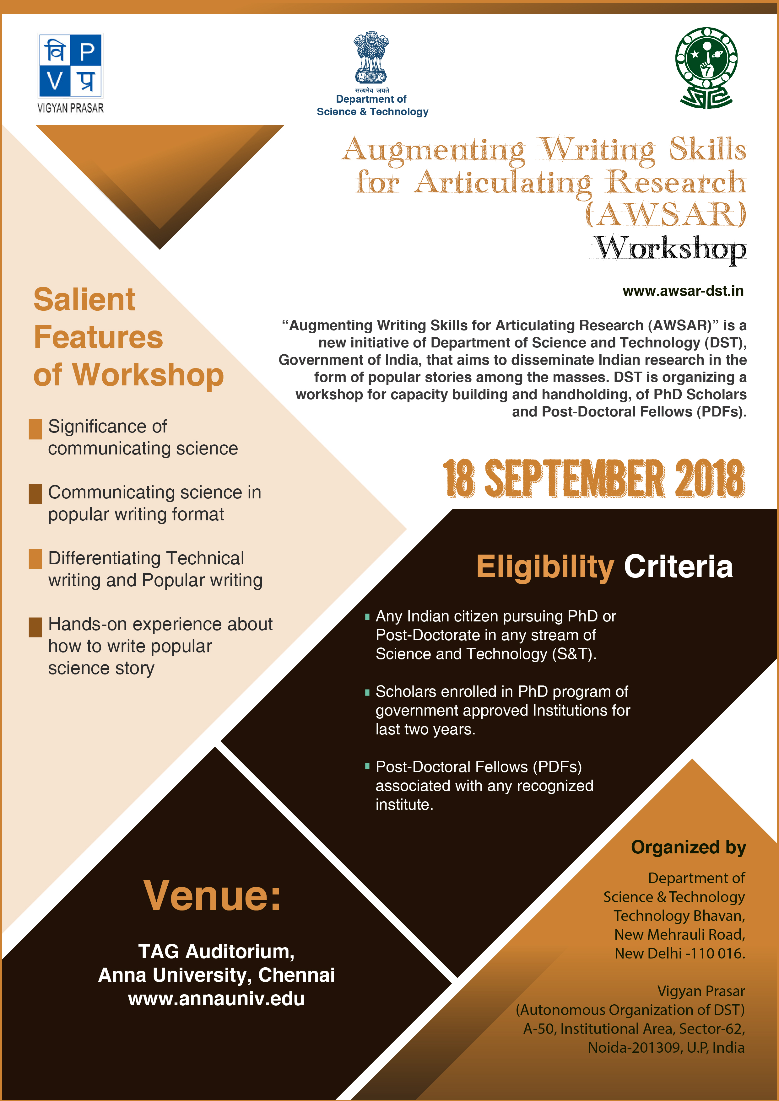 AWSAR Workshop, Chennai